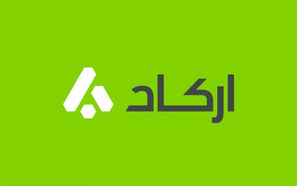Saudi construction brand