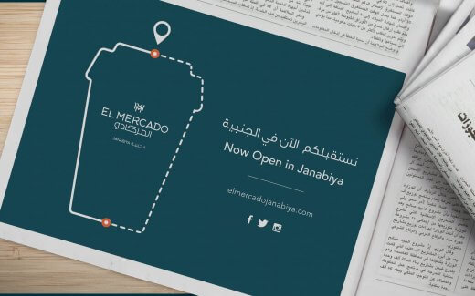 El Mercado's Integrated Campaign