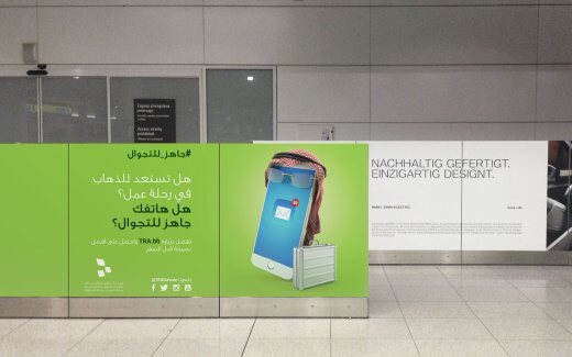 Roaming Advertising Campaign