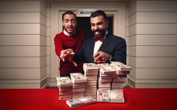 Al Waffer Grand Prize hero image of two guys duking it out for the cash